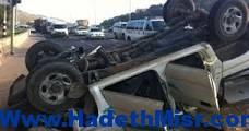 مصرع 5 أشخاص وإصابة 15 آخرين فى انقلاب سيارة عمال بالبحيرة