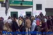 """وقفة لموظفي البريد بسوهاج احتجاجا على عدم ادراجهم ضمن """" الأدنى والأقصى للأجور """""""