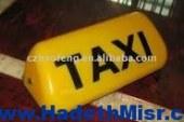 """العثور على """" تاكسي"""" مبلغ بسرقته في سوهاج"""