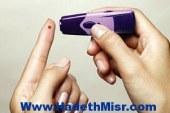الاضطراب فى النظر والإرهاق المفاجئ والتنميل من أعراض نقص السكر بالدم