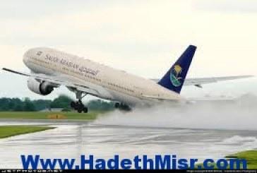 هبوط اضطرارى لطائرة سعودية فى مطار الدمام بسبب خلل فنى