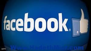 """قانون باسرائيل يجبر """"فيس بوك"""" على حذف """"بوستات"""" تعتبرها تحريضا ضدها"""