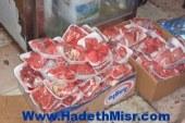 """""""الجزارين"""": سعر اللحم المستورد سيرتفع لـ 75 جنيهًا في رمضان"""