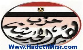 مصر الحديثة بسوهاج  للمشير : نريد حكومة من الشعب وليس من الأنظمة السابقة