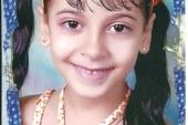 """""""مريم فاروق"""" هي الطفلة الوحيدة في مصر التي تستطيع الكتابة بحروف """"تيفيناغ"""