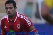محمد يوسف يجهز أحمد فتحى لمبارة السوبر أمام الصفاقسى