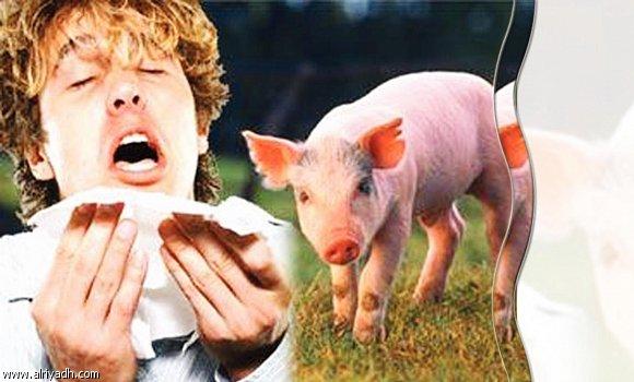 احتجاز سيدة بمستشفى أسوان مصابة بأنفلونزا الخنازير