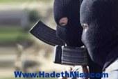 ضبط 12 متهمًا بالاعتداء على المقار الشرطية والتحريض على العنف بعدة محافظات