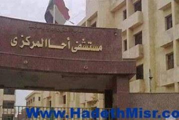 مستشفى بمصر