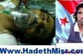 رائد الجحافي الكاتب اليمني يكتب: جعبل البركاني.. مأساة وصمود ثائر