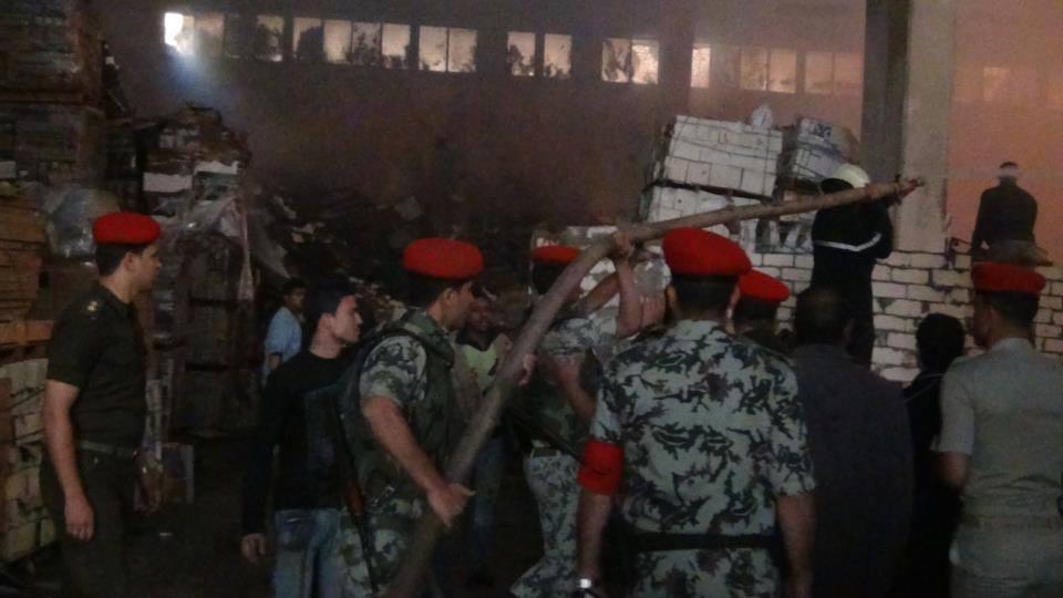 حريق مصنع فيتراك من قبل الجماعة الارهابية