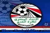 نتائج مباريات الجولة رقم 12 من منافسات الدوري الممتاز( ب ) لكرة القدم
