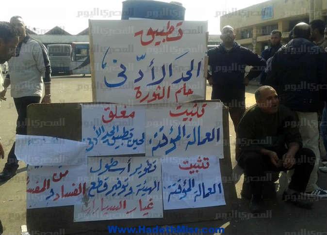العاملون بـ«النقل العام» يبدأون تعطيلًا جزئيًا للعمل تمهيدًا لإضراب عام الأحد
