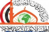 إقبال كبير على مطبوعات المجلس الأعلى للشئون الإسلامية بجامعة المنصورة
