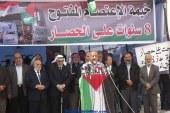 خيمة اعتصام تلقي الضوء على 8 سنوات مضت على حصار غزة