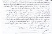منظمة مصر الحر لحقوق الإنسان تشارك في لجنة لبحث مشكلة الانحدار الرئيسي المؤدى الي محطة دفع الصرف الصحي رقم 2 بفوه