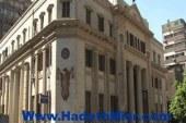 انتشار أمني مكثف في محيط محكمة عابدين تحسبا لمظاهرات 'ألتراس ثورجي'
