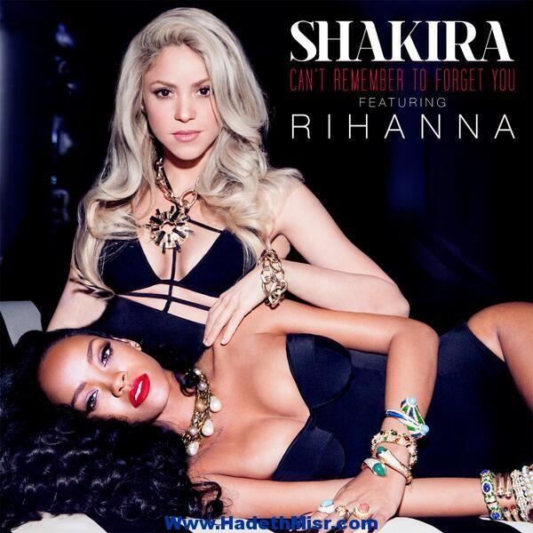 صورة: شاكيرا وريانا مثيرتان على غلاف أغنيتهما ؟
