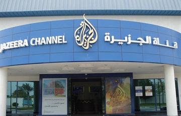 20 فبراير.. بدء محاكمة 20 متهما أمام الجنايات في واقعة تحريض قناة الجزيرة على مصر