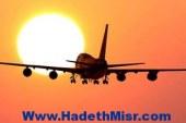 الألمانية: اختطاف طائرة إثيوبية متجهة لإيطاليا فوق الأجواء المصرية
