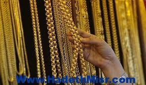 الذهب العالمى يواصل التراجع عن أعلى مستوى فى 4 أشهر