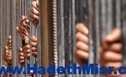 حبس متجمهرى شارع الهرم 15 يوم
