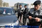 الحبس سنة مع إيقاف التنفيذ لضابط شرطة قتل مواطنا فى كمين أبو رواش