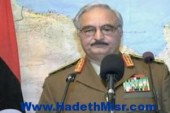 """القائد الليبى حفتر يؤكد سيطرته على طرابلس ويتحدى """"ميليشيات البرلمان"""""""