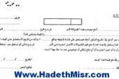 محمد حمدى الحلوانى يكتب: فوضى التقسيط تهدد الأسر الفقيرة