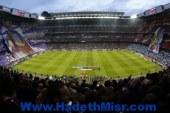 الميستايا يستضيف نهائى كأس ملك إسبانيا