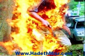 رجل يحرق نفسه امام وزارة النفط الايرانية