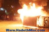 الأمن يكثف جهوده لضبط مرتكبى حادث إشعال النيران فى سيارة تابعة للشرطة بقنا