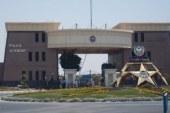 محكمة القضاء الإدارى تعيد طالبا لكلية الشرطة بعد استبعاده