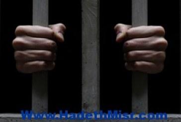 القبض على هارب من حكم بالسجن 3 سنوات والغرامة بالبحر الأحمر