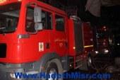 السيطرة على حريق بمنزلين بسبب تسرب الغاز بالمنوفية