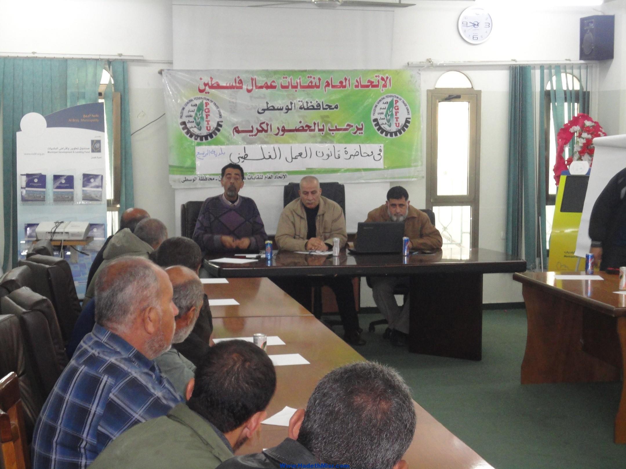 نقابات العمال تؤكد على أهمية توعية العمال بقانون العمل الفلسطيني