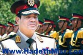 السيسى وزيرا للدفاع فى حكومة محلب ..ولن يترشح للرئاسة