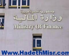 تعيين حمدي عبد العال مسعود للضرائب العقارية باسيوط وحسين لمحافظة المنيا