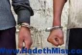 – القبض على 5 من اعضاء الارهابية بالعريش صباح اليوم