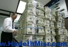 البنك الدولى يتوقع زيادة معدل النمو بمصر إلى 3.5% بنهاية العام المالى