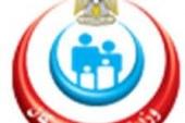 الصحة تصدر بيانا بشأن قرارات الجمعية العمومية لنقابة الأطباء