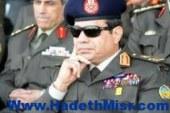 """مصادر تكشف عن تفاصيل برنامج """"السيسي"""" الانتخابي  اقرأ المقال الاصلى فى المصريون"""