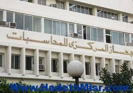 رئيس المركزى للمحاسبات: موازنة الرئاسة خلال فترة مرسى303 ملايين جنيه