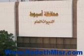 36 مخالفة تموينية خلال شهر فبراير بمركز ابنوب