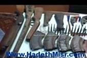 ضبط 18 بندقية آلية وخرطوش فى حملة أمنية بالمنيا