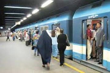 غلق محطة متروانفاق العباسية جزئيا اعتبارا من الغد