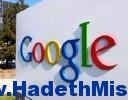 """""""جوجل"""" تطرح هاتفا بأجهزة استشعار ثلاثية الأبعاد يساعد المكفوفين"""