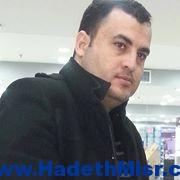 ضبط تشكيل عصابي بمركز شرطة البرلس بكفر الشيخ