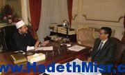 """""""وزارة الأوقاف"""" تعلن إنشاء منتدى السماحة والوسطية بالمجلس الأعلى للشئون الإسلامية"""