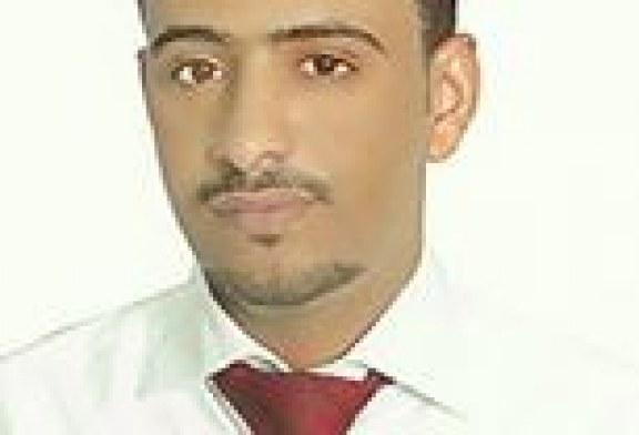 عبده علي الحسني الكاتب اليمني يكتب :هوس القمع الإعلامي والجماهيري